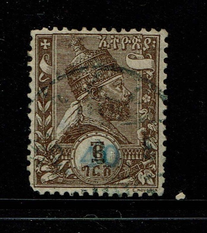 Ethiopia SC# 46, Used, Doubled Back Ovpt, Expert Mark - S2548