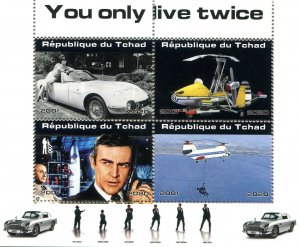 Chad 2020 JAMES BOND Sean Connery Car Helicopter Sheet Perforated Mint (NH)