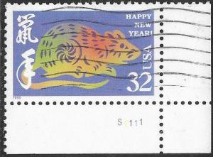 US 3060 Used - Chinese New Year - Year of the Rat - Plate Number Single