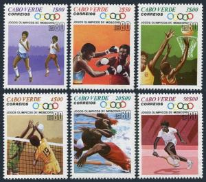 Cape Verde 403-408,409,MNH.Michel 407-412,Bl.2. Olympics Moscow-1980.Basketball,