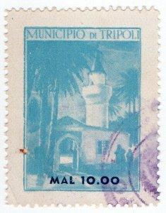 (I.B) BOIC (Tripoli Municipal) Revenue : Duty 10m (unlisted)
