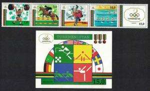 Turkmenistan Olympic Games Barcelona strip of 4v+MS SG#16-MS21 SC#22-23