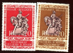 BELGIUM #B342-343 MINT VF OG NH Cat $5