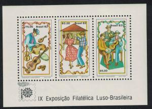 Brazil Musicians and Dancers MS SG#MS1980 SC#1822a