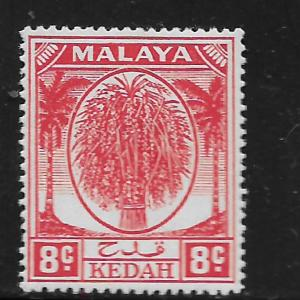 MALAYA, 67, MINT HINGED, SHEAF OF RICE