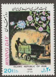 Persian stamp, Scott# 2323, mint never hinged, Mining day,
