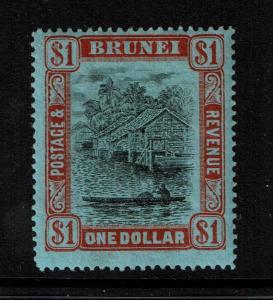 Brunei SG# 78, Mint Hinged, Hinge Remnant  - S1403