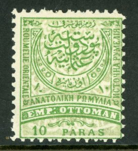Eastern Rumelia  1884 Bulgaria 10 Paras Scott #16 Mint L374
