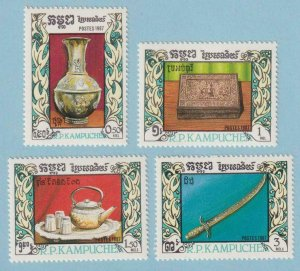 CAMBODIA 742 - 744  MINT NEVER HINGED OG ** NO FAULTS EXTRA FINE! - W971
