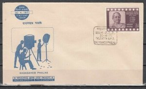 India, Scott cat. 541. Motion Pictures, Cinema issue. First day cover. *
