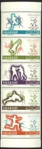 SHARJAH 1965 PAN ARAB GAMES Set in Strip Form Mi.193-197 SG174a MNH
