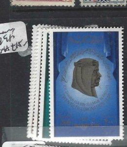 BAHRAIN  (P2306BB)  SG 291-5   MNH