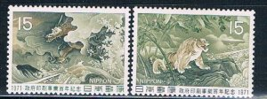 Japan MLH 1097-8 Dragon & Tiger 1971