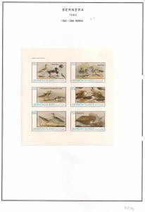 SCOTLAND - BERNERA - 1982 - Birds (43) - 6v Imperf Sheet - MLH
