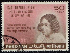 Pakistan **U-Pick** Stamp Stop Box #154 Item 77