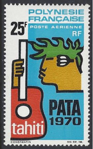 French Polynesia #C51, MNH single, PATA 1970 poster, Issued 1969