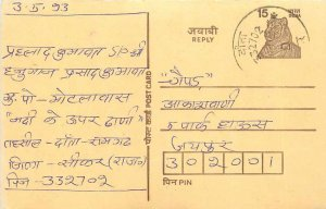 India India Entier Postal stationery Tiger Tiger