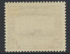 North Borneo  SG 346 SC# 234 MNH    OPT GR Crown - See scan