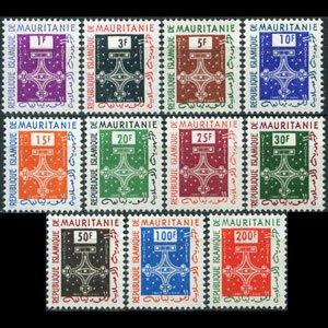 MAURITANIA 1961 - Scott# O1-11 Trarza Cross Set of 11 NH