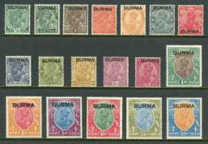 BURMA  SCOTT#1/18   SG#1/18  1/2A  TO 25R MINT  LIGHTLY HINGED