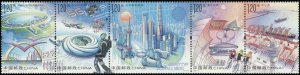 TangStamps: China 2020-17 Pudong in the New Era