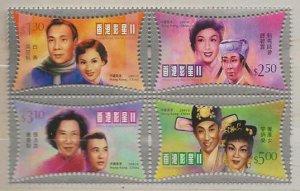 Hong Kong.  Dollar Special 937a