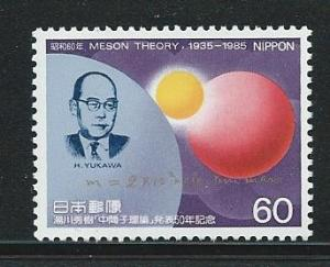Japan 1657 1985 Meson Theory MNH