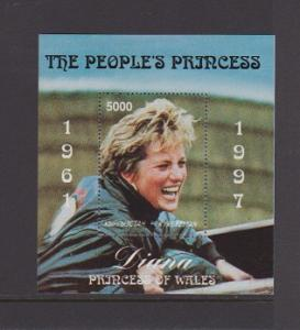 KYRGYZSTAN STAMPS MNH OF PRINCESS DIANA)  LOT#435