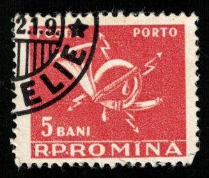 Romania, 5 Bani (Т-9846)
