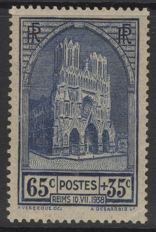 FRANCE SG614 1938 REIMS CATHEDRAL RESTORATION FUND MNH