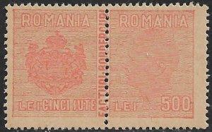 ROMANIA 1945 500L+500L BILL OF EXCHANGE INVOICES REVENUE BFT.97 MLH