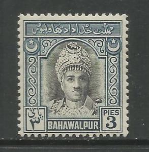 PAKISTAN, BAHAWALPUR,  2, H, ABBASI, BLUE