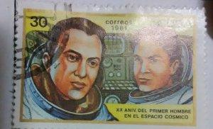 Cuba World Stamp #2557