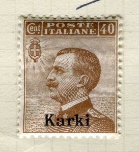 ITALY; KARKI Agean Islands Optd. issue 1912 fine Mint hinged 40c. value