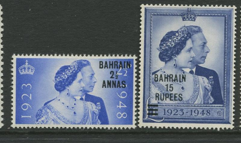Bahrain - Scott 62-63 -  Silver Wedding Issue-1948 - MNH - Set of 2 Stamps