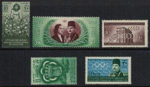 Egypt #290-4*  CV $7.30