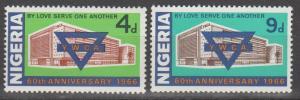 Nigeria #199-200  MNH  F-VF  (SU900L)