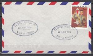 Bolivia, Scott cat. 582. 60th Anniv. of Bolivian Scouting. First day cover. *