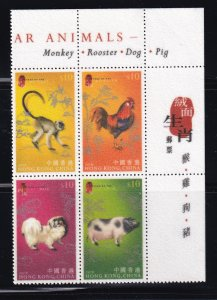 Hong Kong  2007, Flock Stamps on the Lunar New Year Animals MNH PB UR # 1253