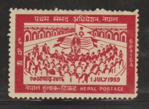 Nepal 1959 6Paisa Mint