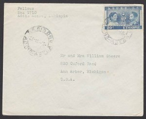 ETHIOPIA 1949 cover Addis Ababa to USA......................................F175