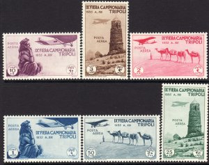 1935 Libya Libia complete airmail set MNH Sc# C19 / C24 CV $40.50