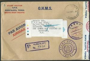 TONGA 1964 OHMS registered OFFICIAL PAID cover to New Zealand..............41371