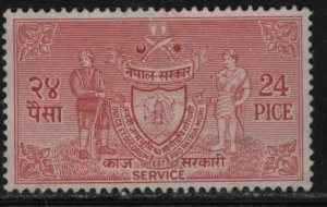 NEPAL, O7, USED, 1959, SOLDIERS AND ARMS OF NEPAL