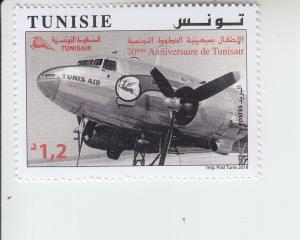 2018 Tunisia Tunisair (Scott NA) MNH