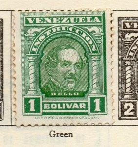 Venezuela 1911 Early Issue Fine Mint Hinged 1B. NW-114552