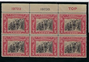 US #651 1929 GEORGE ROGERS CLARK ISSUE -  PLATE# BLOCK OF 6  -MINT NEVER HIGED