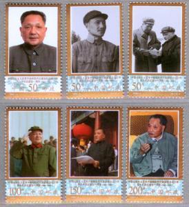 PR China Sc#2833-2838 1st Anniv. of Death Deng Xiaoping MNH