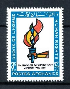 [90384] Afghanistan 1964 Conference Human Rights Kabul  MNH