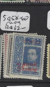 THAILAND (P1912B) RAMA   RED CROSS  SC   158-160   MOG